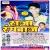 Listen to Chhuwala Se Chhot Bud Na Hola from Raja Rangbaaz