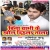 Listen to Bina Chabhi Ke Khol Dihala Tala from Bina Chabhi Ke Khol Dihala Tala