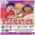 Listen to Choli Se Chuvatave Pani from Choli Se Chuata Pani