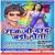 Listen to Raja Ji Darad Badi Hota from Raj Ji Darad Badi Hota