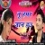 Listen to Tu Hamaar Jaan Hau Ho from Tu Hamar Jaan Hau
