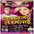 Listen to Jab Najar Se Milaai from Jab Najar Se Milai