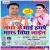 Listen to Kotedarwa Humse Bill Mangata from Lover Ke Mayi Hampe Maratiya Line