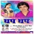 Listen to La Peela Balam Kheera from Ghap Ghap