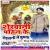Listen to Sherwani Pahin Ke from Sherwani Pahin Ke