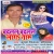 Listen to Badlal Lagataru from Badlal Badlal Laga Taru