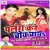 Garam Kake songs