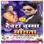 Listen to Humse Chumma Mangta from Dewra Chumma Mangata