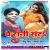 Listen to Chur Chur Bajata Palangiya from A Rani Sata