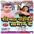 Listen to Bahishkar Chiniz Samaan Ke from Bahiskar Chainij Saman Ke