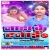 Listen to Hathaudi Se Kailash Band Ho from Jada Ke Rajai