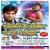 Listen to Lahe Lahe Lahnga Uthake from Choli Me Dil Badu Dhaile