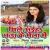 Listen to Hindustan Ka Nara from Mile Aiha Jhanda Ke Mela Me