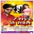 Listen to Ghare Jaldi Aaja Na from Love Ho Gail