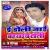 Listen to Jaad Lagata A Saiya from E Doli Jaai Bahraich Toli