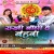 Listen to Meri Pyari Pyari Bahna from Rakhi Bandhi Hai Bahna