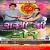 Listen to Meri Rakhi Dor from Rakhi Ki Dor