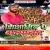 Listen to Shiksha Mitra Pe Atyachar from Shichamitro Par Atyachar