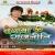 Listen to More Deshwa Ke Rajneeti from Deshawa Ke Rajniti