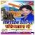 Listen to Laharaib Tiranga from Lahraib Tiranga Pakistan Me