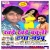 Naihar Ke Lover songs