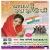 Listen to Ye Jhanda Ucha Hamesha Rahega from Salam Hai Is Jhande Ko