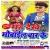 Listen to Muh Dekhe Mobile Baarke from Muh Dekhe Mobile Baar Ke