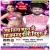 Listen to Ajamgadh Daale Nihurake from Sabjila Suhura Ke Ajamgadh Dale Nihurake Ke