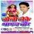 Listen to More Driver Saiya from Choli Leke Ke Bhagal Chor