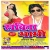 Listen to Bathata Karihaiya from Sabita Bhabhi