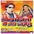 Listen to Rowata Badanwa Saiya from Gonda Jila Me Aa Jaitu