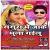 Listen to Hamse Na Batiyawele from Sasura Me Jaake Bhula Gailu