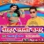 Listen to Akhiya Kaise Roki from Tohar Patali Kamar