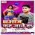 Listen to Hila Da Aise Kamariya from Dj Aaj Fat Jaye Da