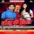 Listen to Kahe Bhula Gaila Tu Nehiya Lagake from Tod Ke Dil