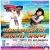 Listen to Sath Chhodab Na Janamo Janam from Sath Chhodab Na Janamo Janam