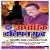 Listen to Duniya Se Jana Hai from Abhorik Dalipan Yudha