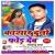 Listen to Dalat Badu Doshara Ke Mala from Kashar Duno For Deb