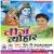 Listen to Je Kare Tij Rahela from Teej Tyohar