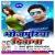 Listen to Pyar Ho Gail Ba from Bhojpuriya Deewana