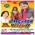 Listen to Nahi Bate Paas Me Athaniya Ho from Hamahu Ladab Pardhani