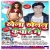 Listen to Hamara Las Pe Maro from Khela Khelalu Kunware Me