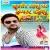 Listen to Piywa Se Pahile Hamar Rahalu from Kunwar Rahalu Ta Hamaar Rahalu