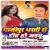 Listen to Deewana Tera Hogaya from Gajipur Dharti Se Hit Ho Jaibu