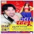 Listen to Roje Kiraya Pa from Det Rahalu