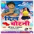 Listen to Jagawe Balma from Dil Chorani