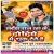 Listen to Aail Badu Nache from Saiya Paan Khake Dhodhiye Me Thuk Dete Hai