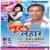 Listen to Raatbhar Sejiya Hamar Suta from Luta Lahar