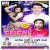 Listen to Dilka Pirawa Sirwa Chadhal from Jarat Jawaniya