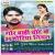 Listen to Sanam Phone Kariha from Gor Baadi Chand Ke Ajoriya Niyan
